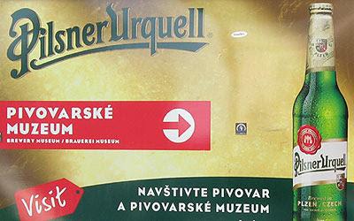 Чешское пиво Пилснер Урквел. Ресторан Пилснер Na Spilce