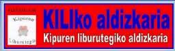 Liburutegiko Kiliko aldizkaria