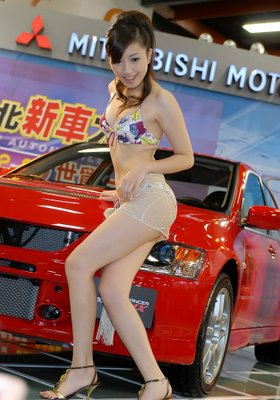 Mitsubishi More Optimistic Year