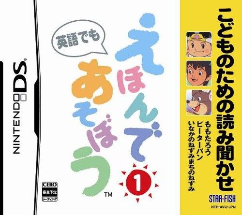 how to read japanese hiragana