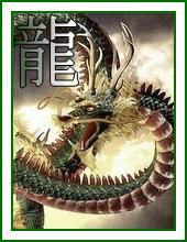 Visite também Dragão Chinês - 龍