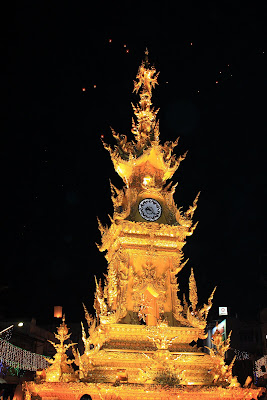 Chiangrai Golden Clock Tower