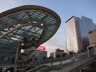 El centro de arte de Aichi