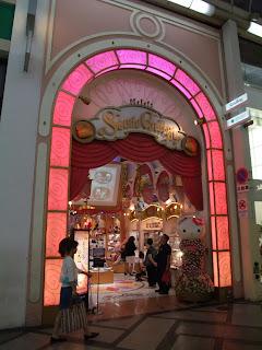 Elegancia y sobriedad en la Sanrio Gallery