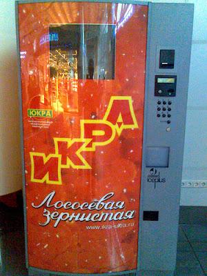 máquina expendedora de caviar
