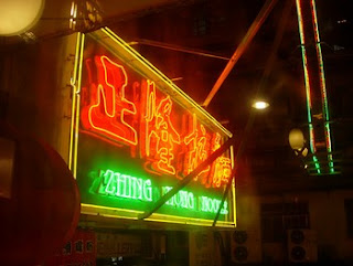 restaurant-lights-2