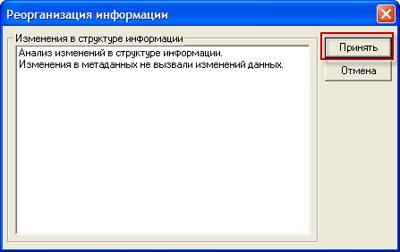 Как сбросить пароль пользователя в 1С? . Для снятия пароля в 1С необход