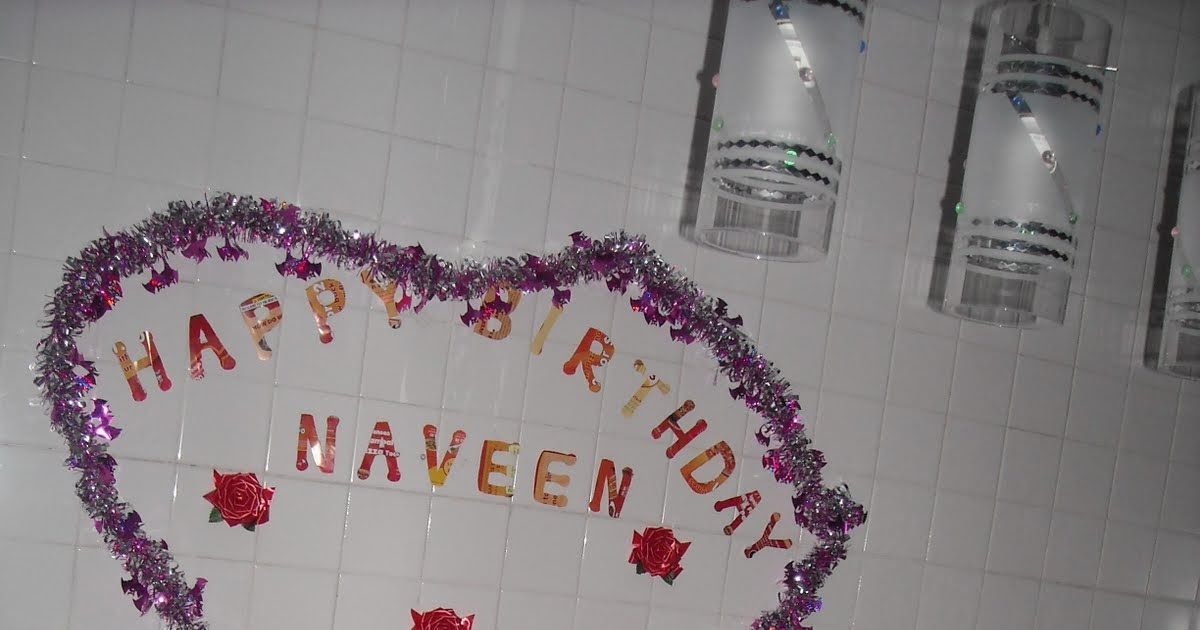 Cake Images With Name Naveen : Chaithra and Naveen: Naveen s birthday