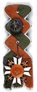 Lục Quân Bội Tinh