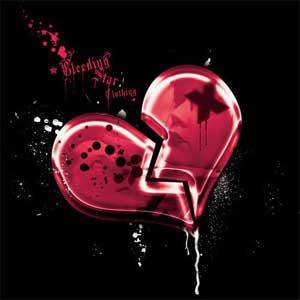 Бонус Святого Валентина! S