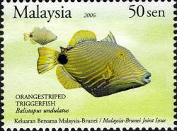 Unique Marine Life 50sen Orangestriped Triggerfish Stamp