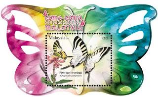 Butterflies Of Malaysia Miniature Sheet