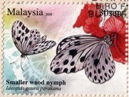 Butterflies Of Malaysia 30sen Smaller Wood Nymph