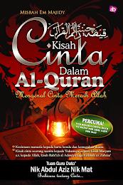 I Love Al Quran