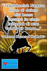 Daulah Islamiah...