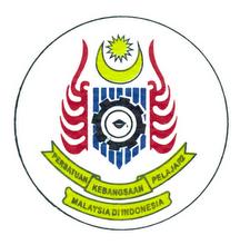Wadah Perjuangan Anak Malaysia Di Nanggroe Aceh Darussalam