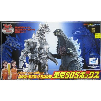 Edition Godzilla vs Mechagodzilla 2004 Figures with 2 Fashion DollsGodzilla Vs Mechagodzilla 2 Toys