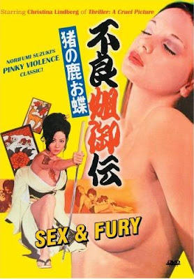 Sex And Fury (English Sub)