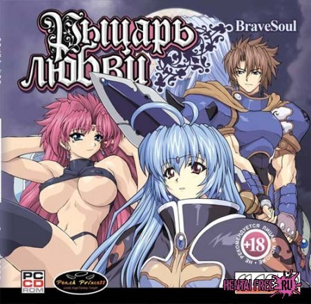 Genre: Anime / Hentai / JRPG / Adventure / For Adults [+ 18]