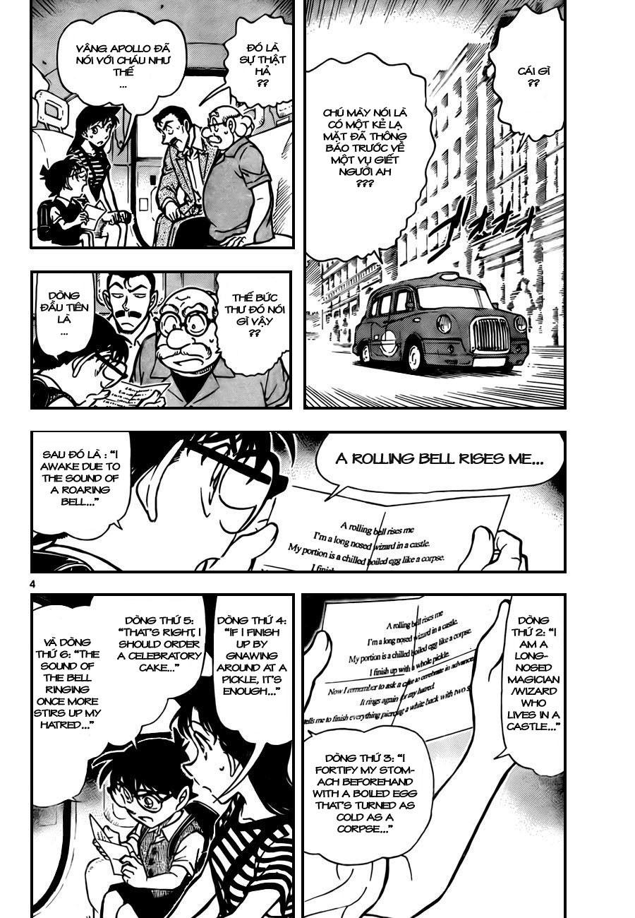 Detective Conan - Thám Tử Lừng Danh Conan chap 744 page 4 - IZTruyenTranh.com