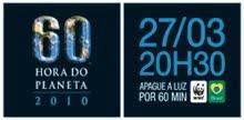 Hora do Planeta 2010 - Participe!