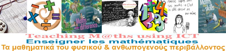 Teaching M@ths using ICT-Τα μαθηματικά της κάθε μέρας (του φυσικού & ανθρωπογενούς περιβ.)