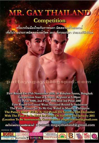 mr gay thailand MR GAY THAILAND. Posted by PattayaGay at 9:43 AM