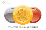 Dinar And Dirham Supporter