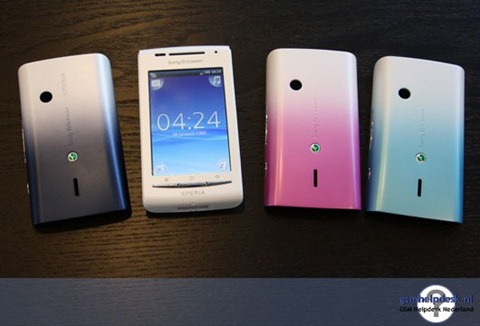 And what a disappointment it is. Sony Ericsson has yet to build a ...