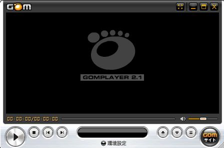 Media Player Classic 日本語版 | 日本語版Factory Mar