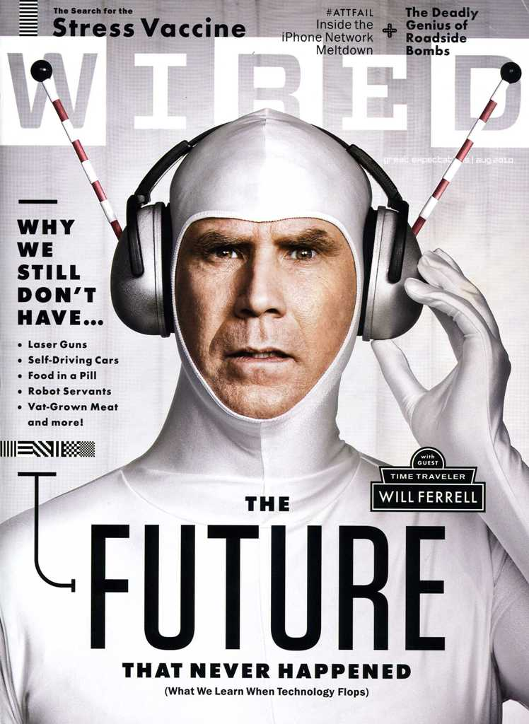 will ferrell has a technological wish list that includes edible beards ...