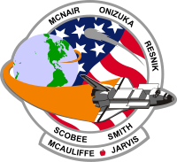 STS51 patch