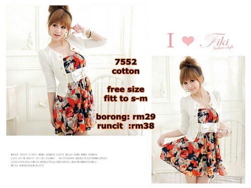 7552-WHITE(CARDIGAN ONLY)