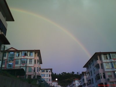 My Home With The Rainbow View