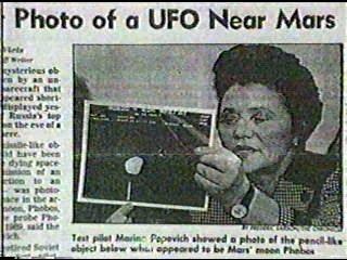 Risultati immagini per marina popovich ufo pictures