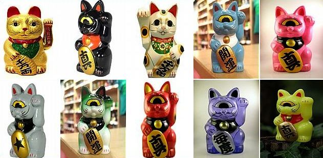 The Fortune Cat Of Asia