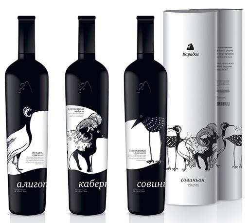 for design wine label ideas