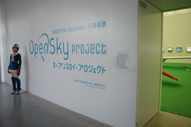 open sky project. Black Bedroom Furniture Sets. Home Design Ideas