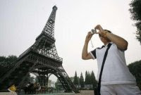 Eiffel Tower, Beijing