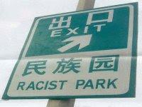 Racist Park