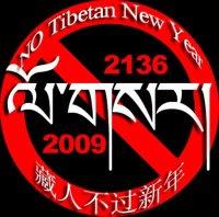 No Losar 2009