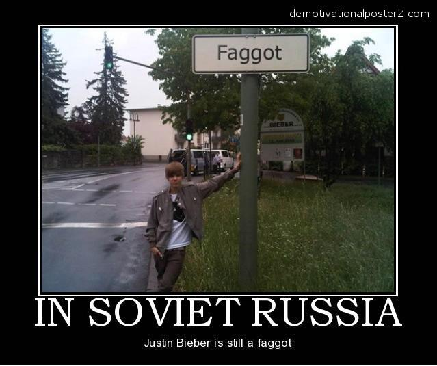 justin bieber fag demotivational poster