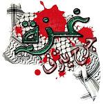 غزة جرح ينزف