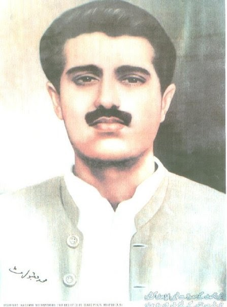 Image result for maqbool butt