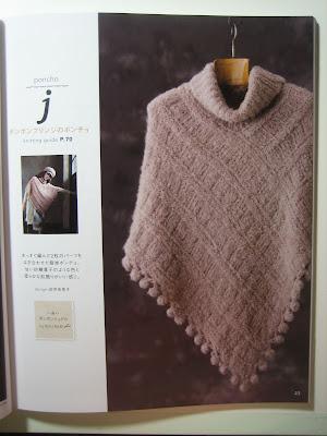 crochet and more by simo: PONCHO AI FERRI
