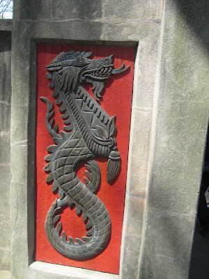 A dragon engraved on something 2011