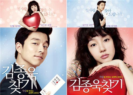 Korean 18+ Movie - Home - Facebook