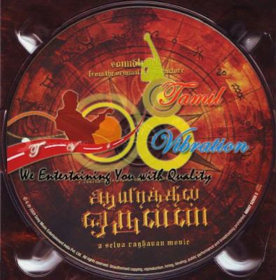 Download Aayirathil Oruvan MP3 Songs - Download Aayirathil Oruvan ...
