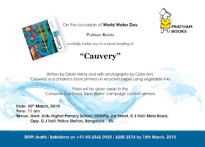 Cauvery Book Reading and a contest