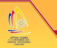 B  I  S  E  A  N: GET YOUR UPDATED 24TH SEA GAMES MEDAL TALLY HERE!